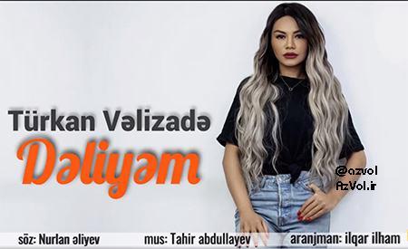 دانلود آهنگ آذربایجانی جدید Turkan Velizade به نام Deliyem